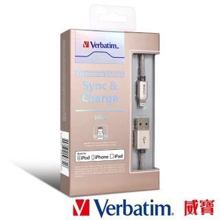 【Verbatim】Apple MFi認證鋁合金充電傳輸線30cm-金(速達)   Verbatim 威寶
