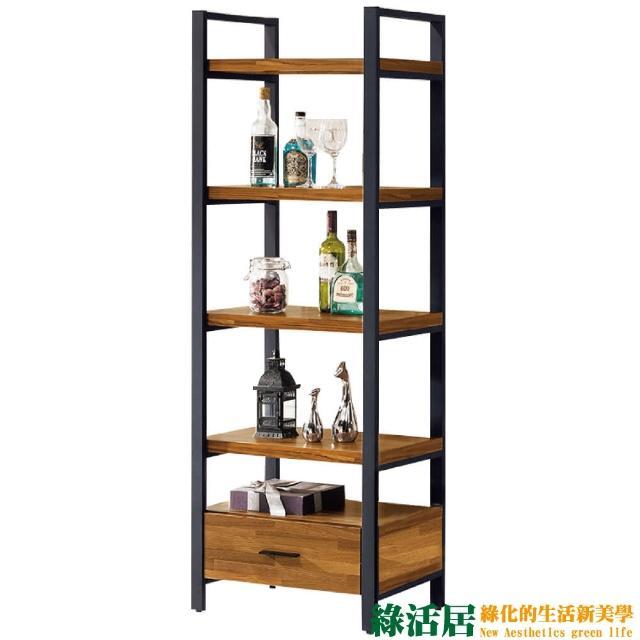 【綠活居】摩斯    時尚2尺胡桃木紋書櫃-收納櫃