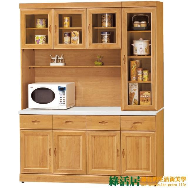【綠活居】艾維卡   時尚5.3尺實木石面餐櫃-收納櫃組合(上+下座)