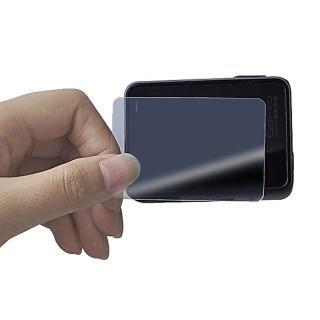 【GOPRO 副廠】HERO5 螢幕鋼化玻璃 保護貼  GOPRO 副廠