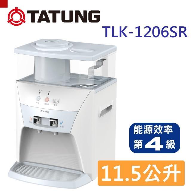 【TATUNG大同】大同蒸氣式開飲機(TLK-1206SR)