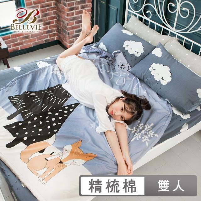 【BELLE VIE】精梳棉雙人床包涼被四件組(雪國狐狸-限時出清)