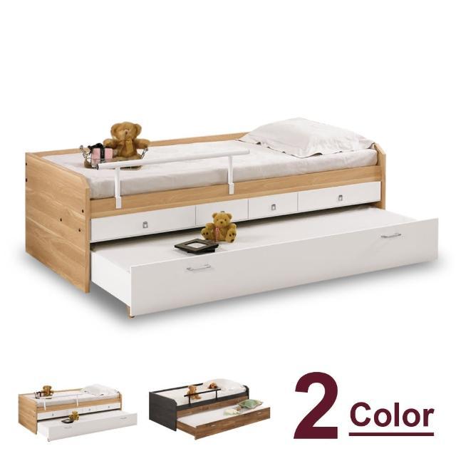 【時尚屋】羅德尼3.3尺子母床-不含床墊 C7-681-2兩色可選-免運費(臥室)