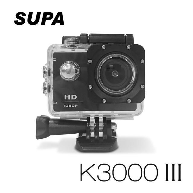 【速霸】K3000 III 三代 Full HD 1080P 極限運動防水型 行車記錄器