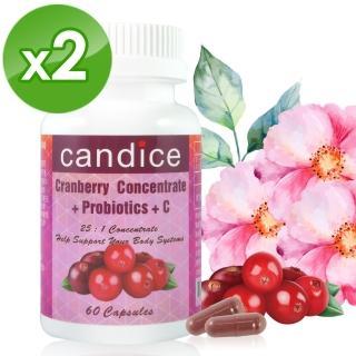 【Candice】康迪斯天然蔓越莓+益生菌膠囊(60顆*2瓶)   Candice 康迪斯