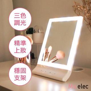 【Ms.elec米嬉樂】三色智能觸控化妝鏡(LM-003)   Ms.elec 米嬉樂