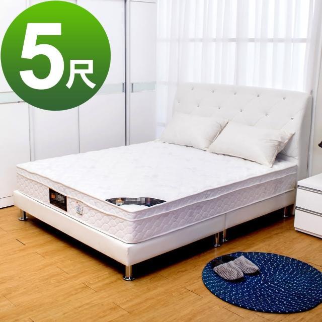 【Bernice】護框3D透氣備長炭抗菌獨立筒床墊(5尺標準雙人)