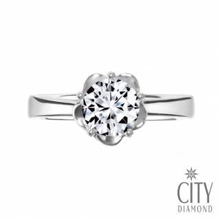 【City Diamond引雅】『幸福花冠』50分鑽石戒指  City Diamond 引雅