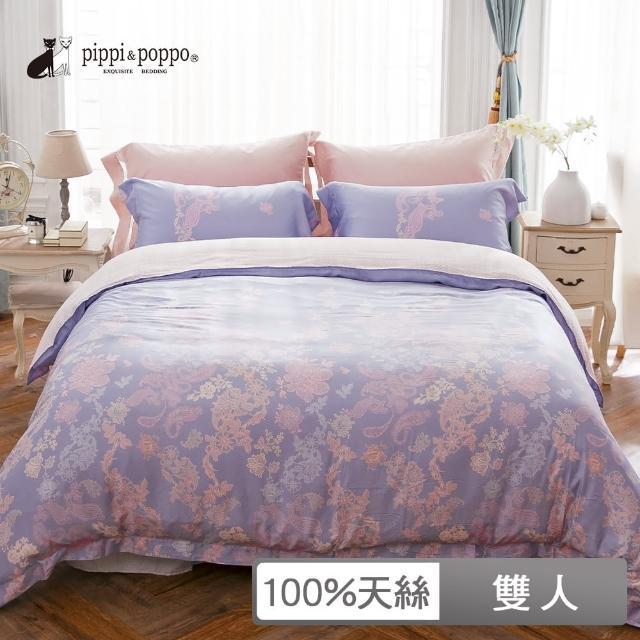 【pippi & poppo】苑香繪熙 60支天絲-床包兩用被四件組(雙人標準5X6.2尺)