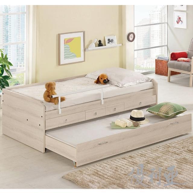 【優利亞-艾利絲】3.3尺子母床(不含床墊)