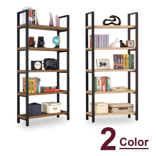 【時尚屋】漢諾瓦2.6尺書櫃 C7-873-3(兩色可選 免組裝 免運費 書櫃)