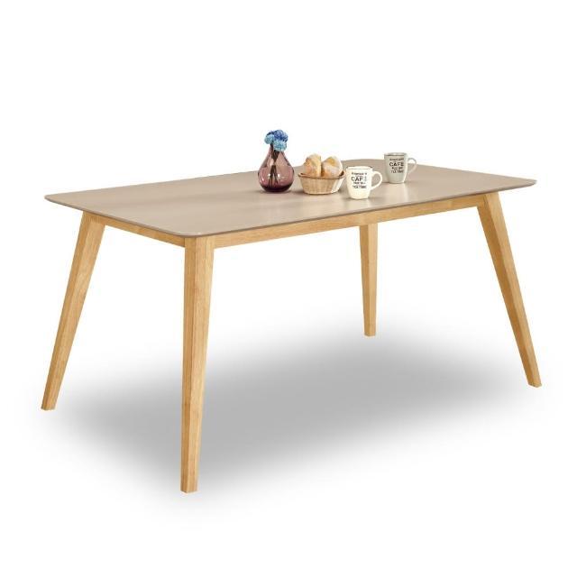 【時尚屋】雪倫5尺餐桌 C7-957-1(免組裝 免運費 餐桌)