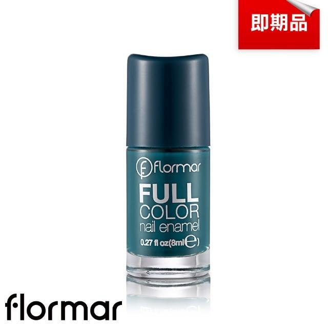 【法國 Flormar】沐浴巴黎系列玩色指甲油(FC26綠野仙蹤)