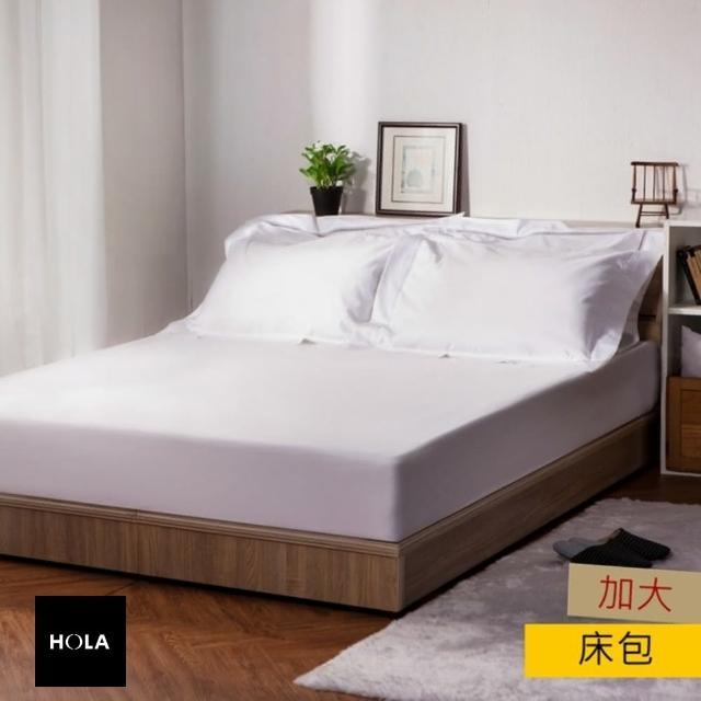 【HOLA】HOLA home 孟斐斯埃及棉素色床包加大