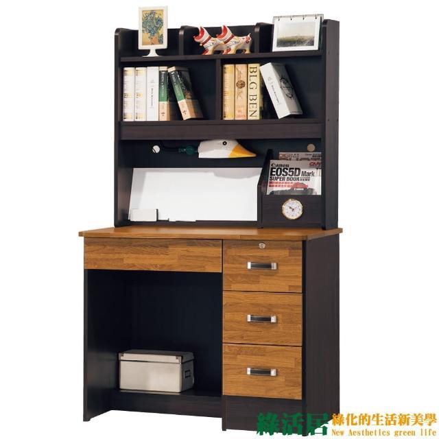 【綠活居】梅韋   時尚3尺木紋書桌-電腦桌組合(二色可選+上+下座)