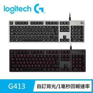 【Logitech 羅技】G413 機械式背光遊戲鍵盤  Logitech 羅技