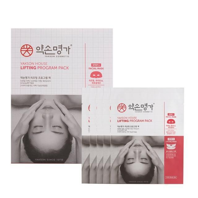韓國骨氣小顏名家研發再塑童顏美容面膜5片