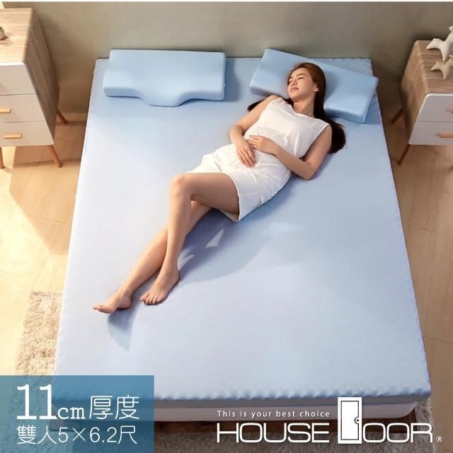 【House Door】涼感纖維表布11cm厚波浪式竹炭記憶床墊(雙人5尺)