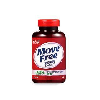 【Schiff】Move Free 葡萄糖胺錠(150錠x1瓶)   Move Free 益節