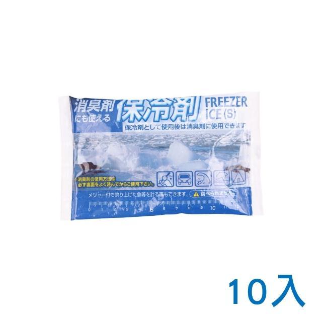 【急凍日本】保冰袋 150g - S - 10入(冰磚 保冷劑)