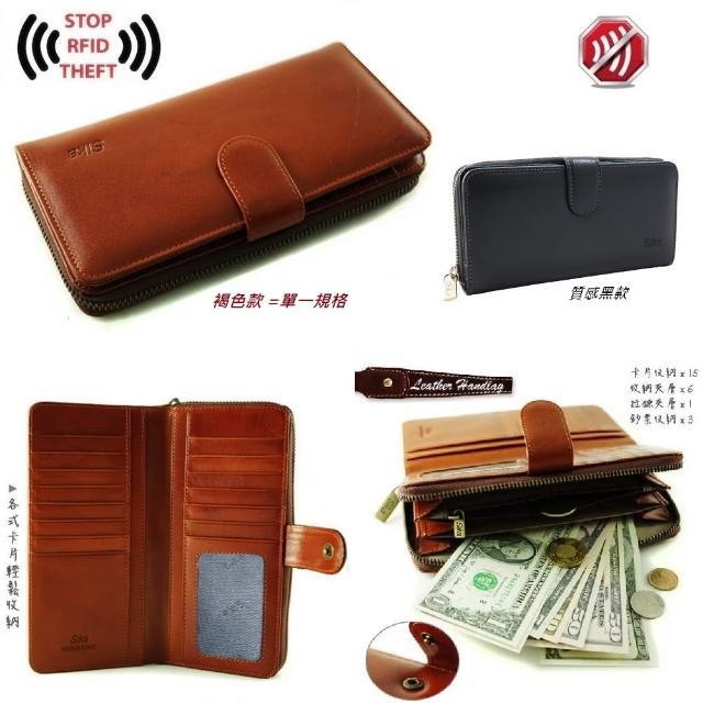 【sika】防RFID側錄義大利時尚真皮拉鏈壓扣長夾