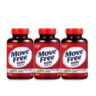 【Schiff】Move Free 葡萄糖胺錠(150錠x3瓶)   Move Free 益節
