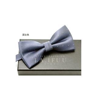 【拉福】兒童領結糾糾點點小紳士專用領結(深灰銀絲點點)   拉福