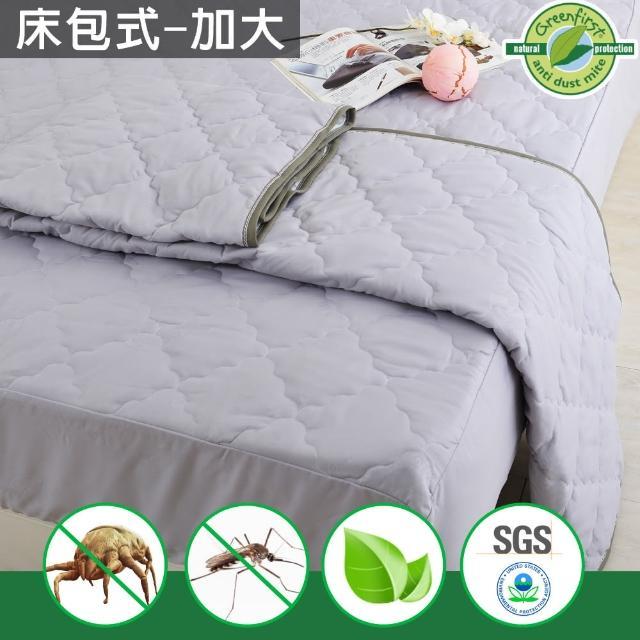 【法國防蹣防蚊技術】竹炭淨化床包式保潔墊(大6尺)