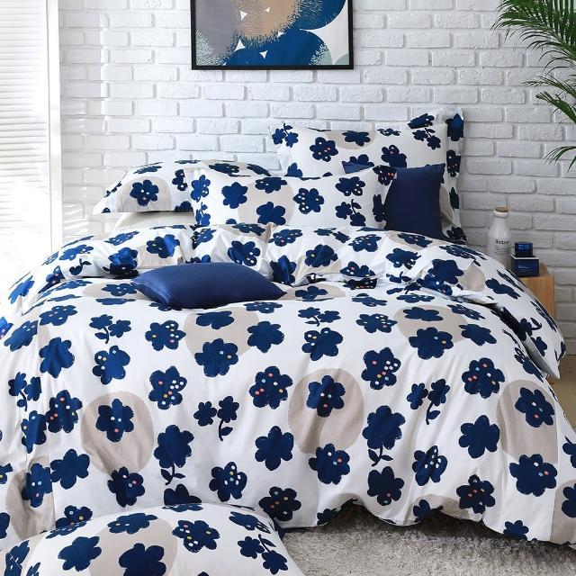 【Cozy inn】點子-200織精梳棉四件式兩用被床包組(加大)