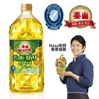【泰山】均衡369健康調合油(2L)   泰山