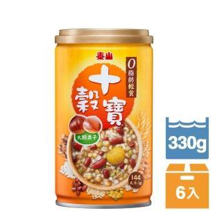 【泰山】十穀寶330g(6入/組)  泰山