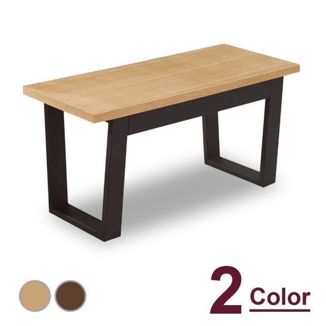 【時尚屋】喬安娜長板凳 C7-1030-6(兩色可選 免組裝 免運費 椅凳)