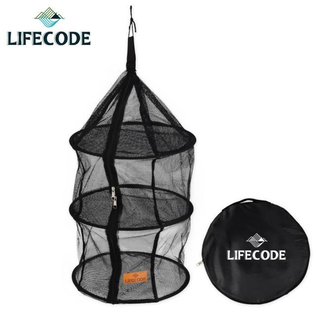 【LIFECODE】三層曬碗籃-曬網-吊籃-餐廚籃(黑色)