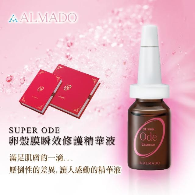 日本ALMADO95%卵殼膜一夜奇蹟精萃小組