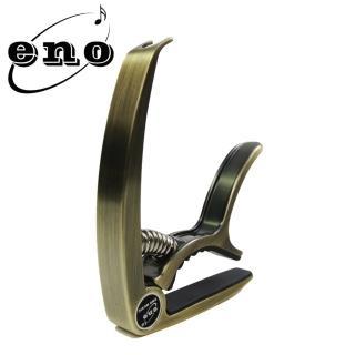 【ENO】EGC-1 BRZ 民謠吉他/電吉他專用移調夾(古銅色款)   ENO