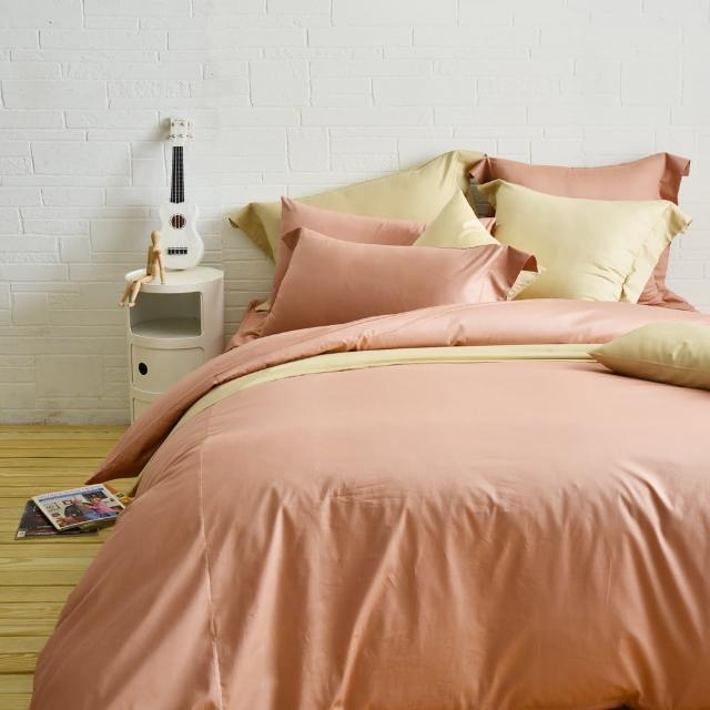 【Cozy inn】簡單純色-200織精梳棉四件式被套床包組-特大(多款顏色任選)