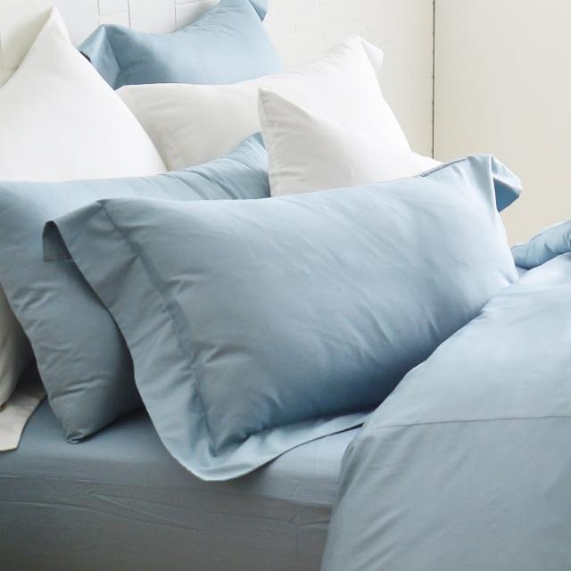 【Cozy inn】簡單純色-200織精梳棉枕頭套-2入(多款顏色任選)