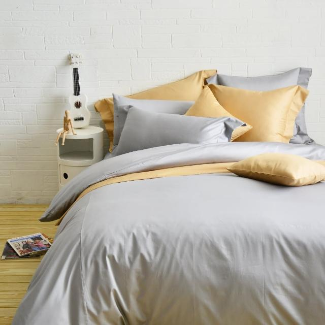【Cozy inn】極致純色-300織精梳棉被套-特大(多款顏色任選)