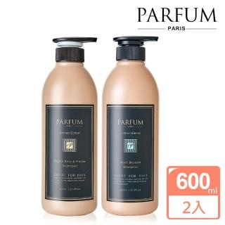 【Parfum 巴黎帕芬】摩洛哥名牌香水洗髮精600mlX2入組(水梨花蕾、小蒼蘭 多款可選)  Parfum 巴黎帕芬