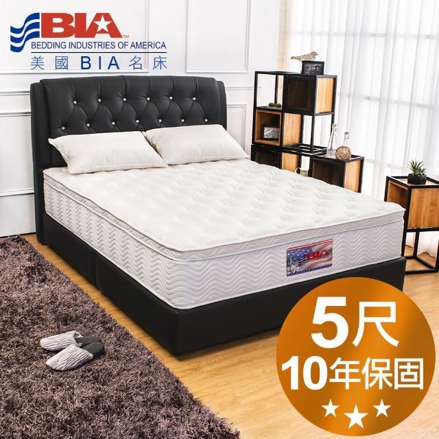 【美國BIA名床】Chicago 獨立筒床墊(5尺標準雙人)
