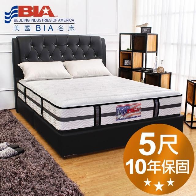 【美國BIA名床】Oakland 獨立筒床墊(5尺標準雙人)