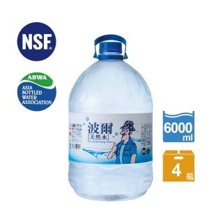 【波爾】天然水6000mlx4入(共2箱)  BALL 波爾