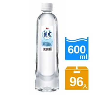 【買二箱送二箱】泰山純水600ml(共96入)  泰山