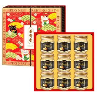 【華齊堂】楓糖金絲燕窩禮盒1盒(75ml/9入/盒)   華齊堂