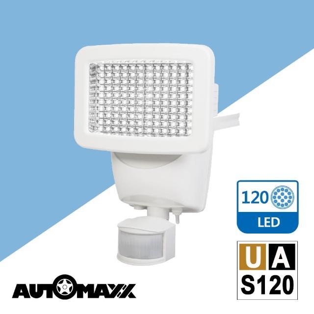 【AUTOMAXX】UA-S120 『翼神龍』活動式太陽能120LED感應照明燈((120LED)(1100流明)(環保節能))