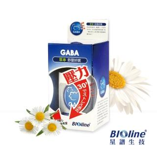 【BIOline星譜生技】草本GABA舒壓好眠(50顆/瓶)  Bioline 星譜生技