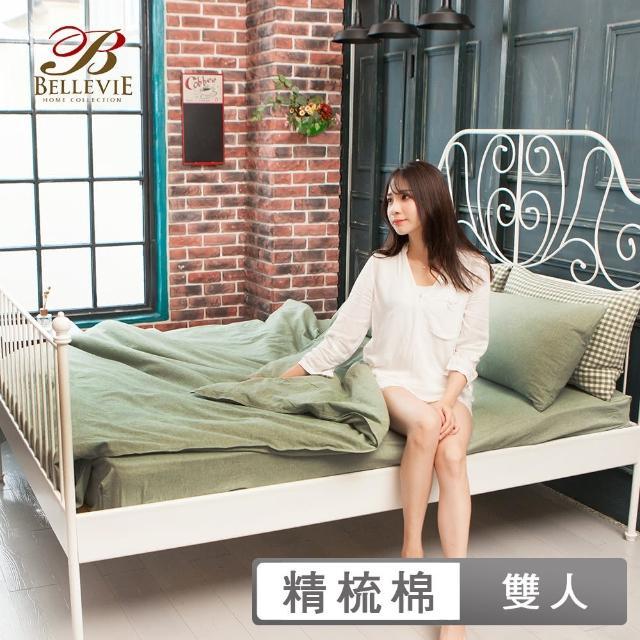 【BELLE VIE】簡約純色綠(水洗棉雙人床包兩用被五件組)
