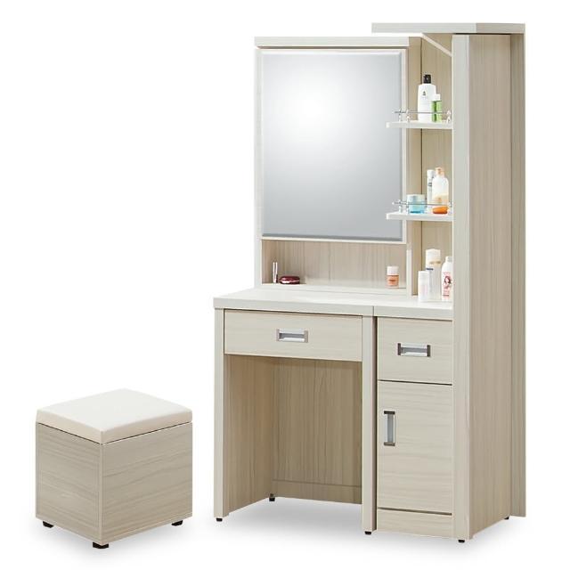 【時尚屋】雪山白鏡台-含椅子 MT7-156-5(免運費 免組裝 臥室系列 化妝台 鏡台)