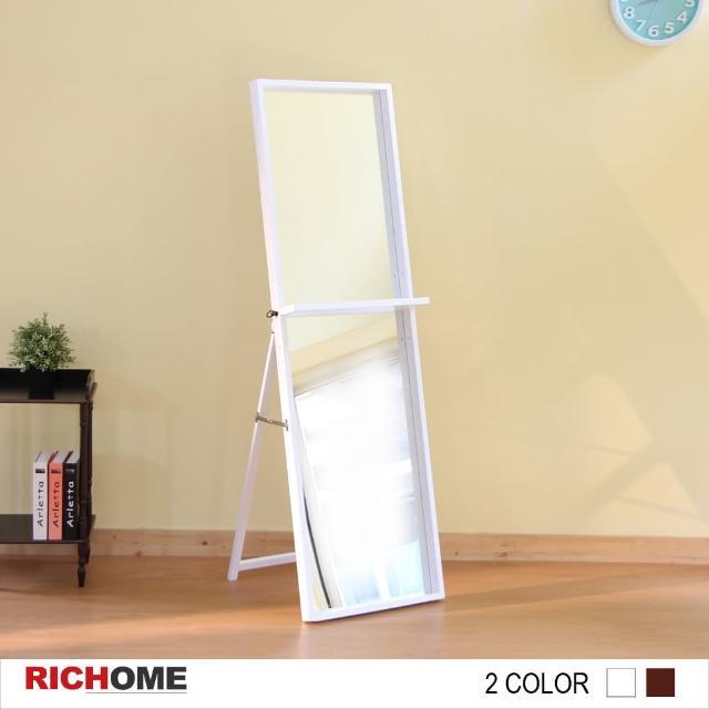 【RICHOME】歐風尊貴立鏡(2色)