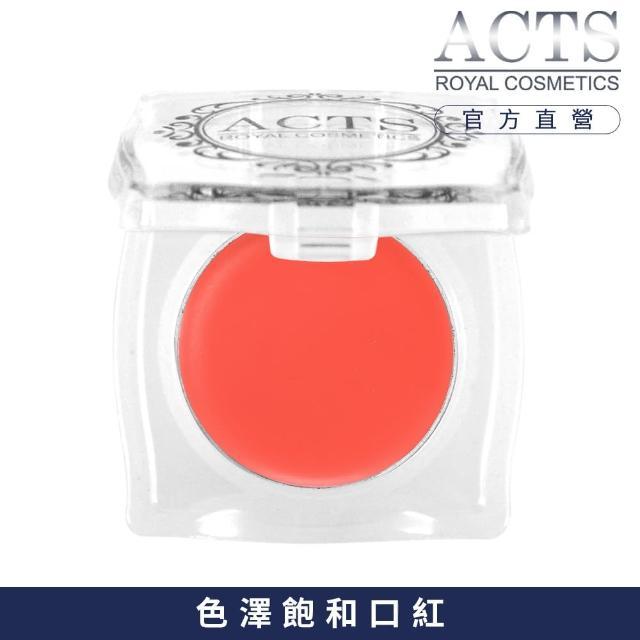 【ACTS 維詩彩妝】高彩潤色唇彩 和果子甜柿M203